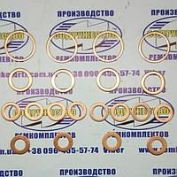 Набор медных колец подключения топливной системы МТЗ, ЮМЗ, СМД
