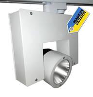 Мощный трековый светильник Soffit 45 beta для торговли