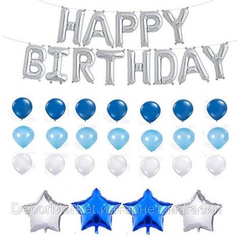 """Набор шаров на день рождения, """"HAPPY BIRTHDAY"""" 02, фото 2"""