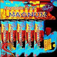 Набор хлопушек MAGNUM, начинка: хлопушка в форме пистолета, выстреливает конфетти и серпантином