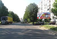 Билборды на ул. Макарова и др. улицах г. Ровно