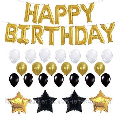 """Набор шаров на день рождения, """"HAPPY BIRTHDAY"""" 01, фото 2"""