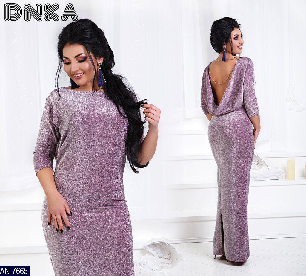 84731f802c8 Женское нарядное в пол платье сзади с глубоким вырезом