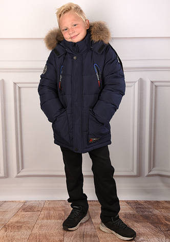 Детская зимняя куртка для мальчика от KIKO 5006, 134-164, фото 2
