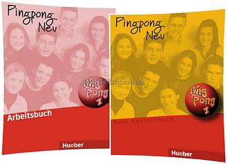 Немецкий язык / Neu Ping Pong / Lehrbuch+Arbeitsbuch. Учебник+тетрадь (комплект), 1 / Hueber