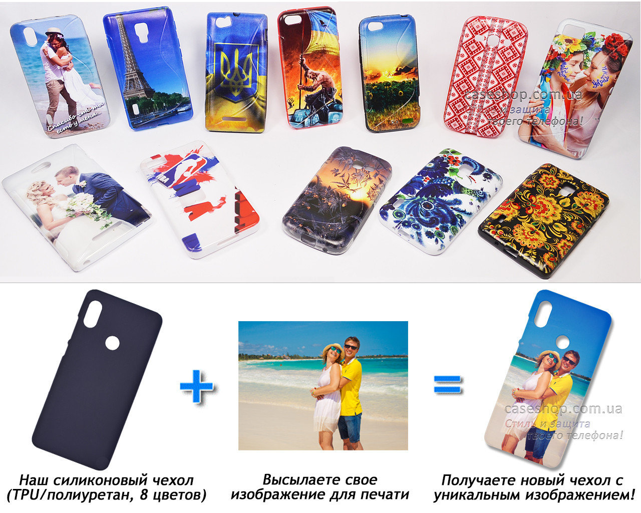 Печать на чехле для Xiaomi Redmi Note 6 Pro (Cиликон/TPU)