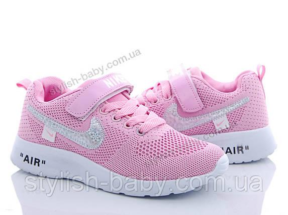 41e14080d Детская обувь оптом 2019. Детская спортивная обувь бренда GFB (Канарейка)  для девочек (рр. с 32 по 37)