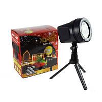 Лазерный проектор со штативом Звездный