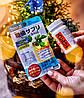 Уровень сахара Япония (40 таблеток х 20 дней)