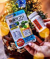 Уровень сахара Япония (40 таблеток х 20 дней), фото 1