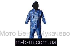 Костюм дощовик для їзди на скутері синій , xxl Q