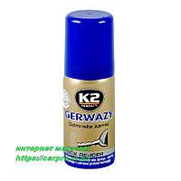 Смазка размораживатель замков ваэрозоле – К2 Gerwazy Lock De-Icer