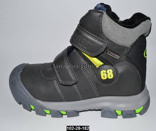 Зимние ботинки для мальчика, 34 размер (21.3 см), защита носка от сбивания