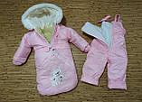 Детский зимний комбинезон-тройка на овчине МИШКИ., фото 3