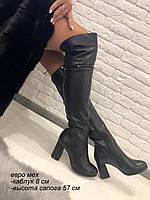 """Ботфорты зимние на каблуке  """" WENA@ кожа высокие """"  код 2528, фото 1"""