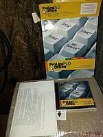 Диск и книжки Proling 5.0 Office