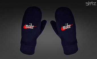 Теплые варежки Nike синего цвета (люкс копия)