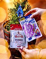 Дамасская Роза, Япония - для женского здоровья (40 таблеток х 20 дней)