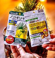 Со пальметто Япония - для мужского и женского здоровья (40 таблеток х 20 дней)