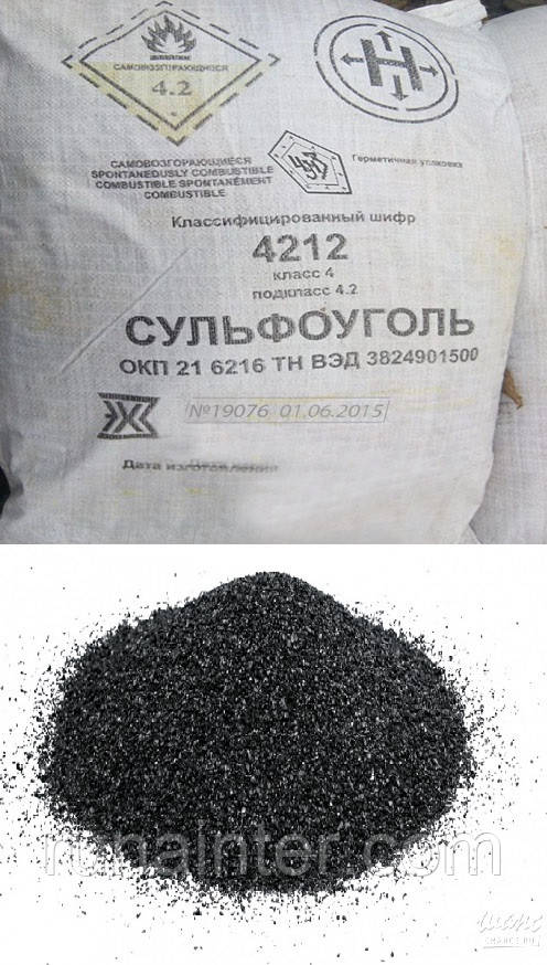 Сульфоуголь СК-1
