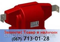 Трансформатор тока ТПЛ-10 УЗ 20/5 кл. точности 0,5S