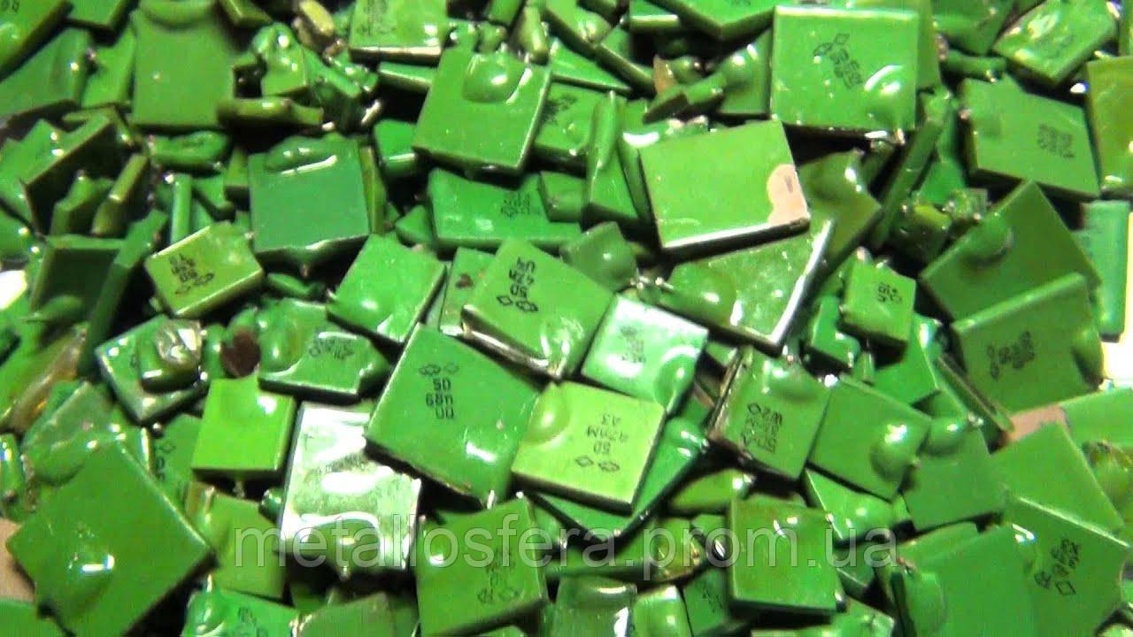 Куплю КМ зеленые общая