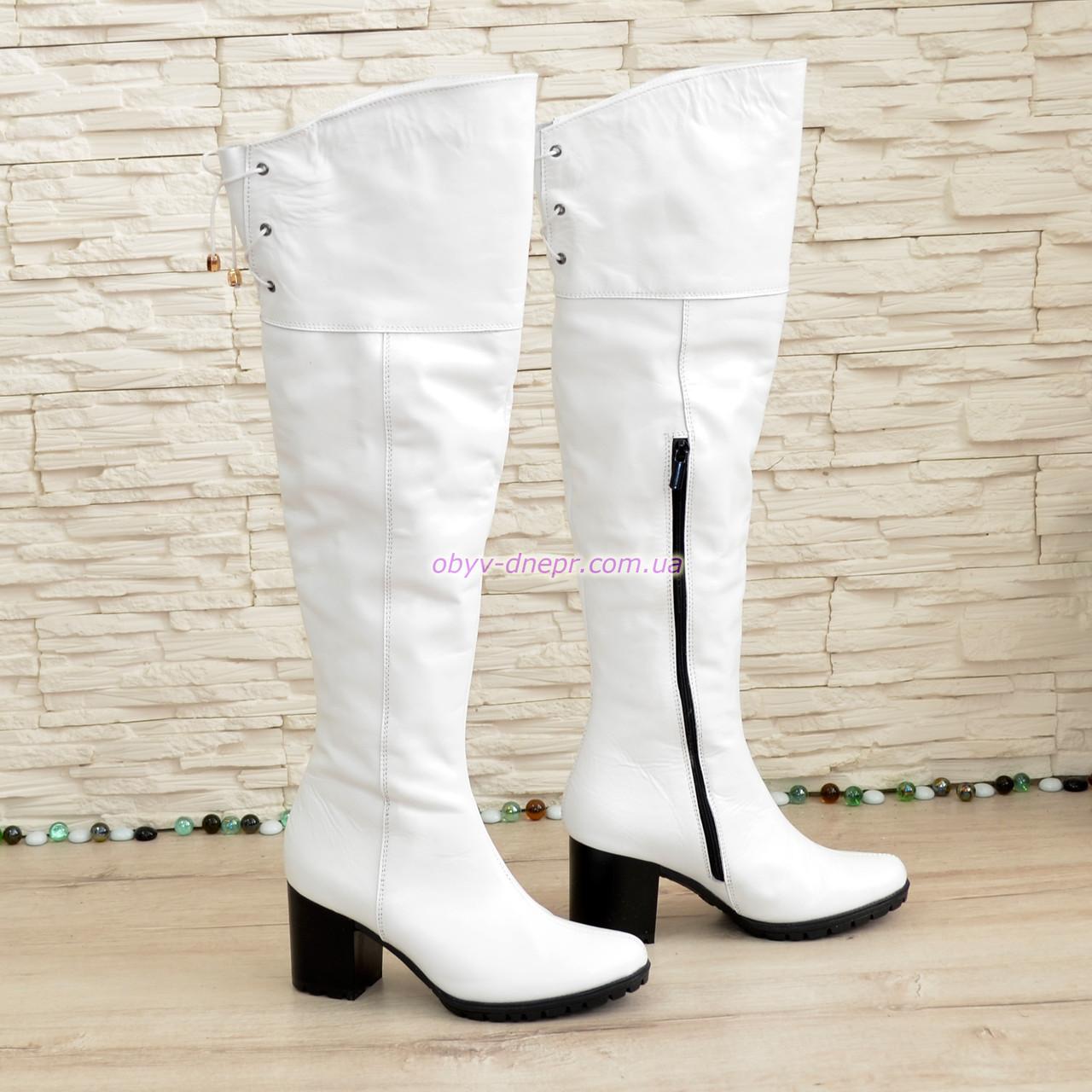 Ботфорты зимние кожаные на каблуке. Белый цвет.
