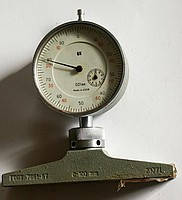 Глубиномер индикаторный типа ГИ 100.