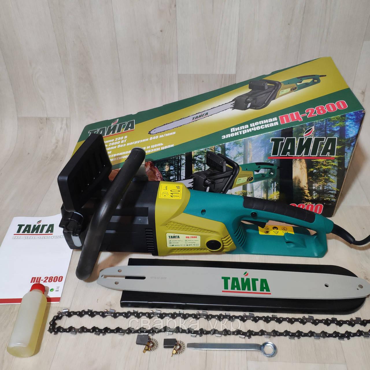 Электропила Тайга ПЦ-2800 плавный пуск
