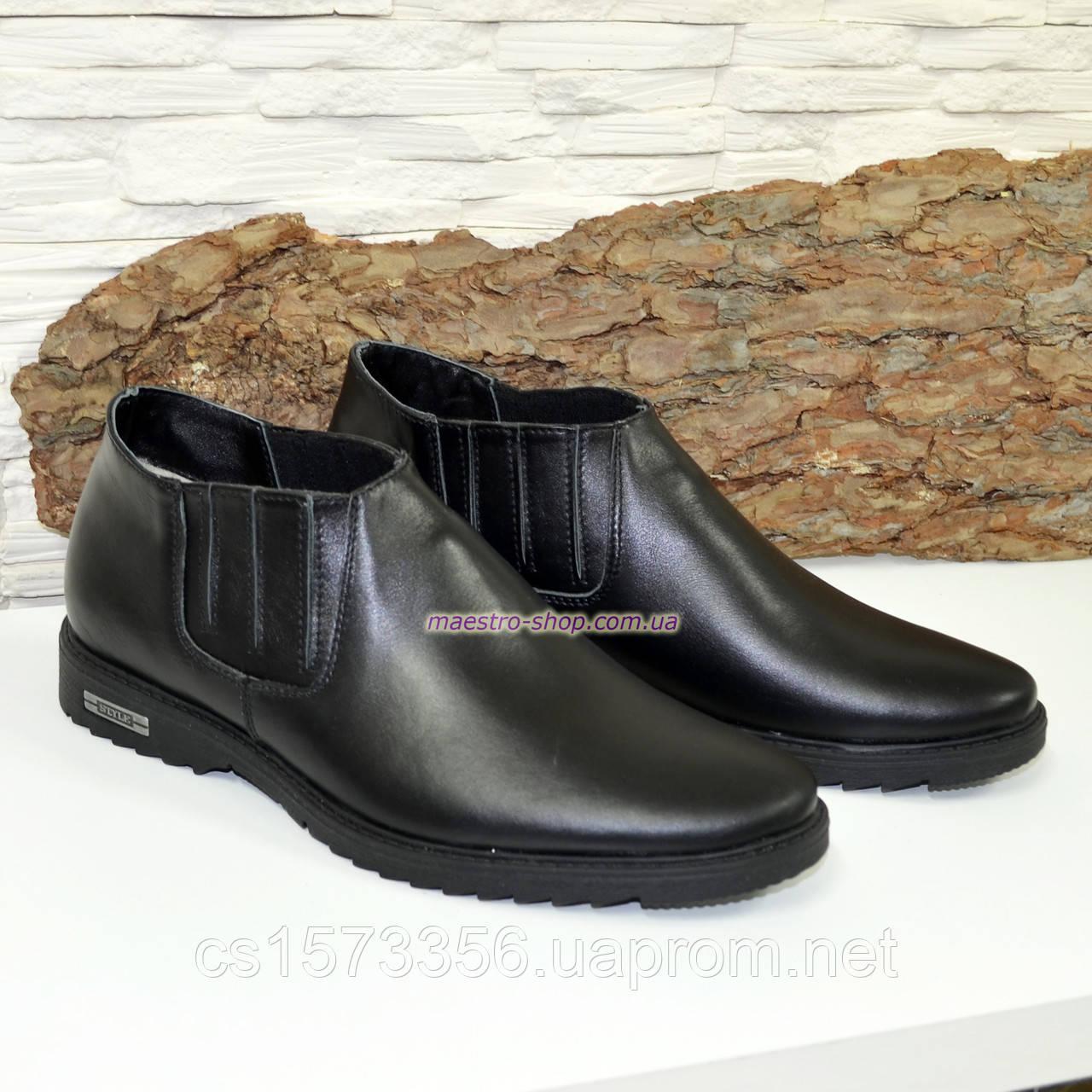 Ботинки кожаные мужские от производителя