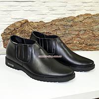 Ботинки кожаные мужские от производителя, фото 1