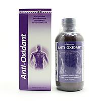 Антиоксидант США, 237 мл. - защита организма от свободных радикалов, коллоидная фитоформула Арго