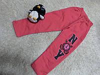 Штаны теплые на девочку розовые на 5-6.6-7  лет