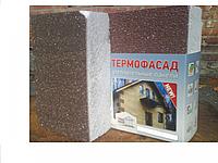 """Термопанели на основе пенопласта с мраморной крошкой для утепления стен """"Термофасад"""" 80 мм."""