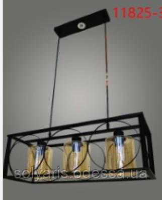 Люстра подвес лофт 11825