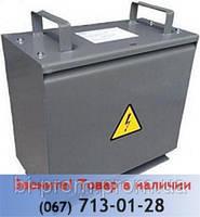 Трансформатор напряжения трехфазный  понижающие  ТСЗИ-4,0 кВт(380/36)