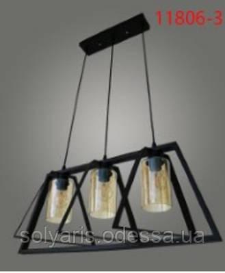 Люстра подвес лофт 11806-3