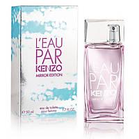 Kenzo L`eau par Kenzo Mirror edition pour femme edt 100ml (лиц.)
