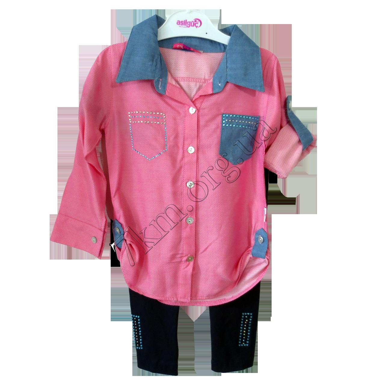 Набор детский для девочек 7-9 лет рубашка и лосины  Розовая Турция.