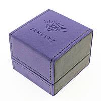 """Подарочная коробочка под серьги """"Jewelry"""" фиолетовая"""