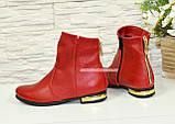Ботинки зимние кожаные на низком ходу, фото 3