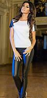 Женский модный костюм с лосинами, фото 1