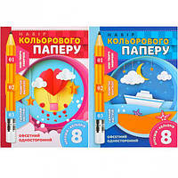 """Цветная бумага А4 односторонняя, офсет, 8 листов """"Мандарин"""" укр"""
