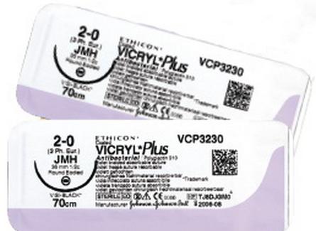 Хірургічний шовний матеріал Вікрил 2-0 кол. 36мм 1/2, 70 см, VCP323H