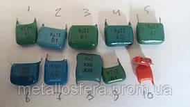 Куплю К10-9, 17, 23, 43, 50 окукленный