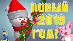 Новогодние скидки на все группы товаров!