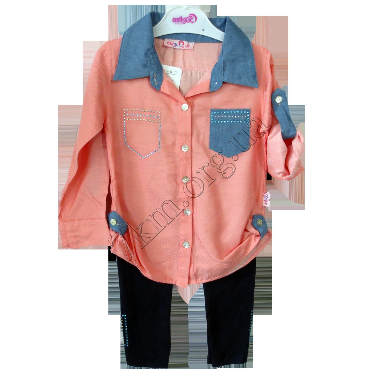 Набір дитячий для дівчаток 4-6 років сорочка і лосини Персик. Туреччина