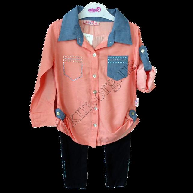 Набор детский для девочек 4-6 лет рубашка и лосины Персик. Турция