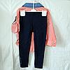 Набор детский для девочек 4-6 лет рубашка и лосины Персик. Турция, фото 3