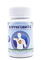 Курунговит С доктора Шаблина, 60 таблеток - регулирует равновесие кишечной микрофлоры